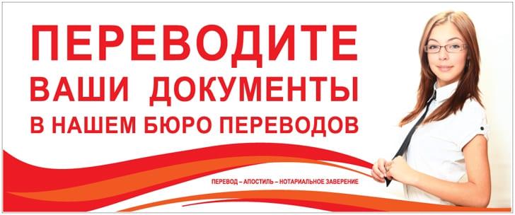 реферат о городе москва
